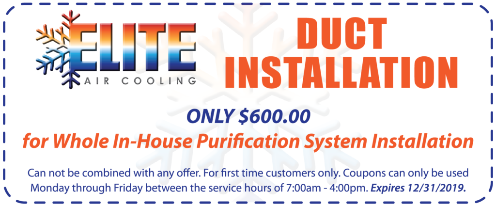 Duct installation coupon